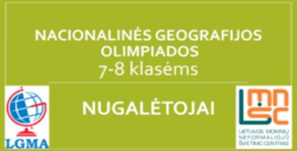 Atžalyniečiai – nacionalinės 7-8 klasių geografijos olimpiados prizininkai
